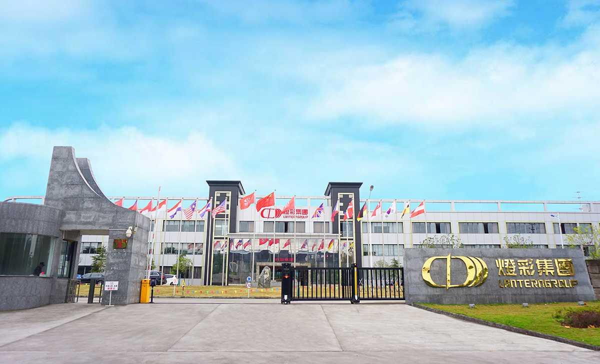 自贡米乐m6平台文化产业集团