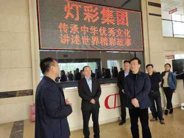 省人社厅领导莅临自贡米乐m6平台集团调研考察