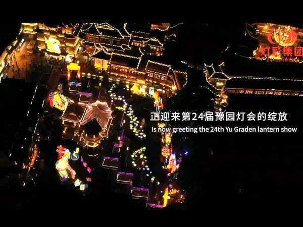 上海豫园米乐网