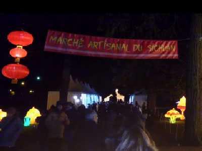 中国彩灯节非遗商贸街
